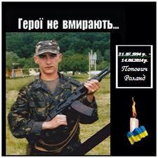 """Волонтеры """"АРМИЯ SOS"""" приобрели для украинской армии американский военный автомобиль HMMWV M998 - Цензор.НЕТ 4656"""
