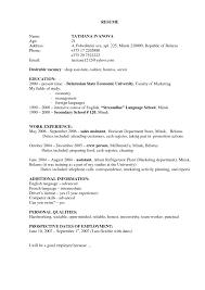 resume of a cashier cashier resume sample  seangarrette coresume