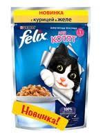 консервы для кошек felix аппетитные кусочки с форелью в желе