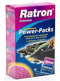 Порционное <b>средство от крыс и</b> мышей, гранулят, готовые ...