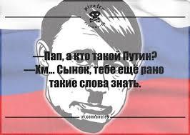 Путин пробует создать в России режим типа Муссолини. Его политика - это спецоперации в духе КГБ, - Гарань - Цензор.НЕТ 1082