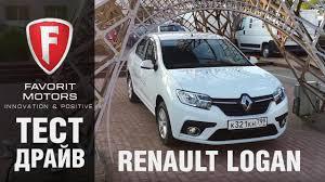 Тест-драйв нового Renault Logan 2018: Обзор Рено Логан ...