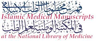 Image result for islamic medical