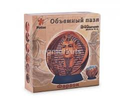 Пазлы шаровые купить в Великих Луках 🥇