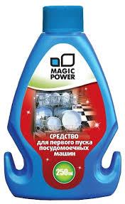 Купить MAGIC POWER <b>средство для первого пуска</b> 250 мл по ...