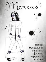 Набор кружевной : маска, <b>наручники</b>, <b>оковы</b>, <b>ошейник</b>, флоггер ...