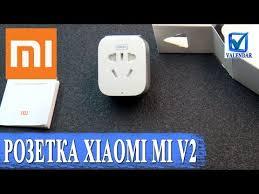 Купить <b>Умная розетка Xiaomi</b> Mi Smart Socket Plug 2 в Минске ...