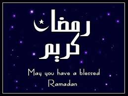 best-ramadan-greetings-quotes-in-arabic-2.jpg