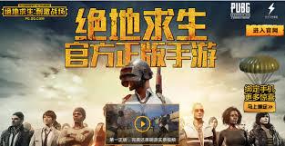 PUBG Mobile phiên bản Trung Quốc: Chỉ cho chơi, không cho mua ...