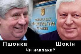 """Со счетов ГПУ """"пропало"""" 68 млн.грн. Главбух Ерхова, купившая 2 элитные квартиры, до сих пор работает в прокуратуре, - """"Наші гроші"""" - Цензор.НЕТ 6348"""