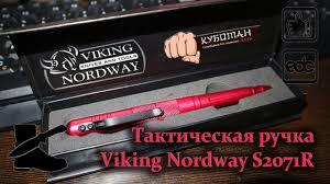 "<b>Тактическая ручка</b> Viking Nordway <b>S2071R</b> от ""Куботан-Клуб ..."