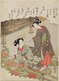 katsukawa shunsho no eulogistic poems muttsu ni iwai uta 6 eulogistic poems muttsu ni iwai uta