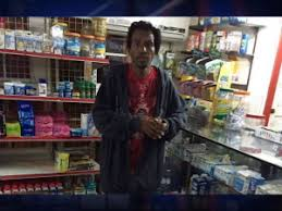 Mentally Ill Vendor Fatally <b>Wounded</b> With '<b>A Piece</b> of Cement ...