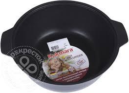 Купить <b>Кастрюля</b>-<b>жаровня</b> Kukmara литая с <b>крышкой</b> 4л с ...