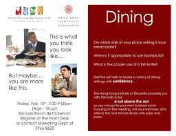 essay on restaurant service etiquette buy essay online hongkongetiquette com