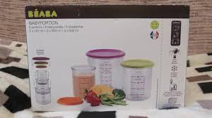 Новый набор <b>контейнеров</b>. <b>Beaba</b>. В упаковке.6 штук ...