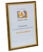 <b>Фоторамки</b> — купить на Яндекс.Маркете