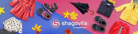 <b>Shagovita</b> – детская обувь | Беларусь | ВКонтакте
