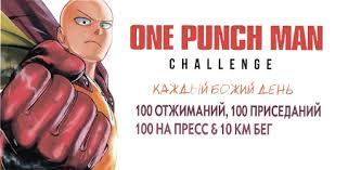 Приложения в Google Play – OPM(ВАНПАНЧМЕН) - 30 DAYS ...