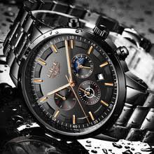 LIGE <b>Watch Men Fashion Sport</b> Quartz Clock Mens Watches Top ...