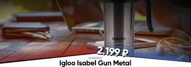 <b>Кружки</b>-<b>термосы</b> для напитков: LaPLAYA®, <b>Igloo</b>®, Coolgear®.