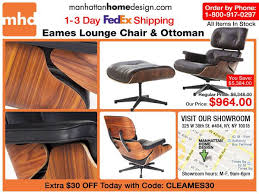 enlarge picture best eames lounge chair reproduction manhattanhomedesign review manhattan home design reviews charlotte lounge chair 01