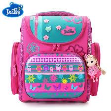 Russian <b>brand Delune</b> school bag <b>primary</b> school 1-3 <b>grade</b> ...