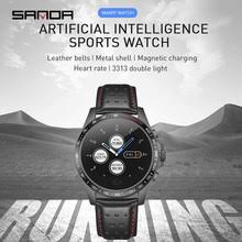 Shop <b>Ck23 Smart Watch</b>