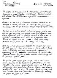 essay jpg related post of about me essay