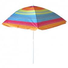 <b>Пляжный зонт</b> Экос BU-03 купить по цене 490 рублей