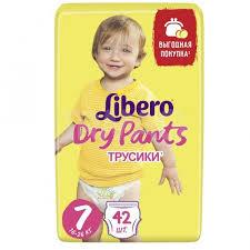 <b>Подгузники</b>-<b>трусики Libero Dry</b> Pants (7) XL Plus 16-26 кг (42 шт ...