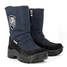 Купить детскую обувь <b>Kuoma</b> (<b>Куома</b>) недорого в интернет ...