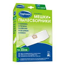 <b>Пылесборники</b>, мешки и фильтры для пылесосов <b>arnica</b> ...