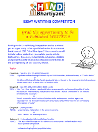 be a published writer participate here hind share this post