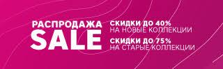 <b>Беговые лыжи</b> SALOMON (Саломон) - купить в Москве, цены в ...
