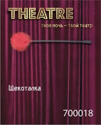 <b>Щекоталка TOYFA Theatre</b>, пластик, перо, красная Щекоталка ...