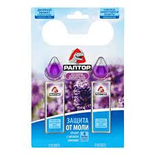 Гелевая <b>секция от моли</b> РАПТОР с запахом лаванды — купить в ...