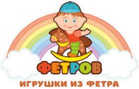 """<b>Развивающие игрушки</b> """"Фетров"""""""