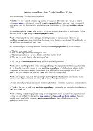 autobiography essay examples how to write a professional biography autobiographical essay example how to write an autobiography essay for college examples how to write a
