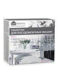 <b>Таблетки для посудомоечных</b> машин «Все в 1» 11060 купить по ...