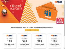 Big Bazaar | Gift Card Balance Check | Balance Enquiry, Links ...