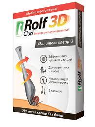 EcoProm <b>ROLF CLUB 3D</b> Rolfe club professional remover ...