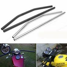 Compare prices on Chopper Handlebar Drag <b>1</b> - shop the best ...