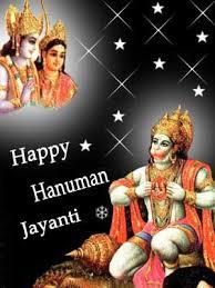 Image result for hanuman jayanti