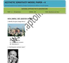 nata mock test online student forum nata examination sample question paper