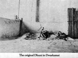 Image result for images of dwarkamai