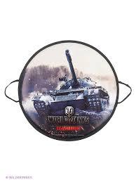 <b>Ледянка World of Tanks</b> S-S 2561226 в интернет-магазине ...
