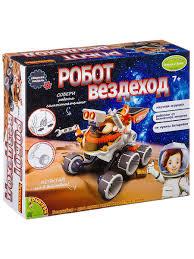 Французские опыты <b>Науки с</b> Буки <b>BONDIBON</b> Робот вездеход ...