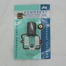 1 комплект mototcycle Карбюратор <b>Ремонтный</b> комплект ...