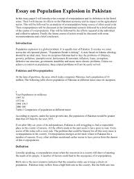 essay about population explosion population explosion essay